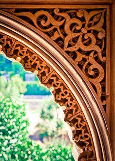 Beautiful Islamic architecture  lσvє ▓▒░ ♥ #bluedivagal, bluedivadesigns.wordpress.com