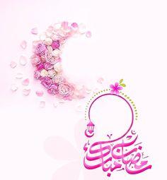 Eid Mubarak Pic, Ramadan Mubarak, Grey Wallpaper Background, Christmas Drawings For Kids, Eid Cards, Ramadan Cards, Eid Milad, Eid Mubarak Greetings, Doodle Inspiration