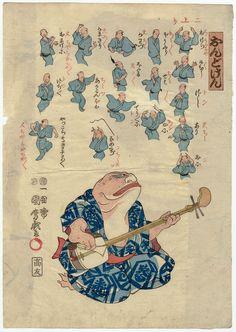 Dancing Ken Game (Ondo ken): Actor Nakamura Utaemon IV as a Toad playing the Shamisen 歌川国麿: Dancing Ken Game (Ondo ken) - ボストン美術館