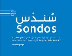 Arabic Font, Graphic Design Typography, Fonts, Behance, Branding, Profile, Gallery, Check, Designer Fonts