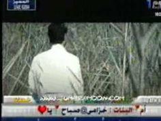 مهند محسن - اغنيه -نحبكم ---البوم ابو الزلف 2004 - YouTube