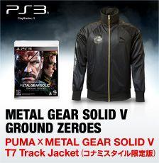 Metal Gear Solid V: Ground Zeroes Diamond Dogs Puma Jacket Bundles