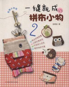 Libro animaletti Japan
