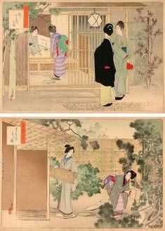 Japanese Prints, Japanese Art, Vintage World Maps, Kimono, Classic, Floral, Food, Printing, Kunst