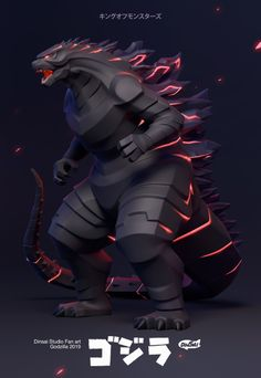 GodZilla The King of Monsters Monsters part 2 King Kong, All Godzilla Monsters, Godzilla Comics, Godzilla Godzilla, Godzilla Wallpaper, Character Art, Character Design, Cg Artist, Creature Concept