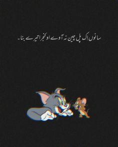 Urdu Funny Poetry, Urdu Funny Quotes, Funny Attitude Quotes, Cute Funny Quotes, Girly Quotes, Jokes Quotes, Memes, Love Poetry Images, Love Quotes Poetry