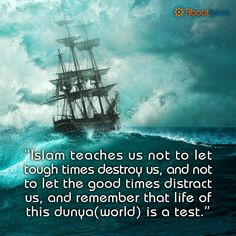This life was made to test us. We are given the book that can help us succeed, but we must study it's content fiercly and be devote to it, it is only then we can have hope in passing Allah's test.  #islamicquotes