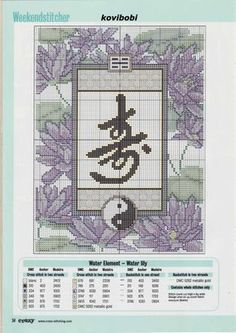 Japanese Character full free cross stitch with DMC labeling - Water Element, Water Lily Cross Stitch Quotes, Just Cross Stitch, Cross Stitch Flowers, Cross Stitch Charts, Cross Stitch Designs, Cross Stitch Patterns, Cross Stitching, Cross Stitch Embroidery, Embroidery Patterns