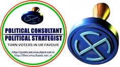 Political Consulting - Expand Your Political Influence On Pan India Level @ http://theconsultants.net.in || http://politicalconsultant.net.in