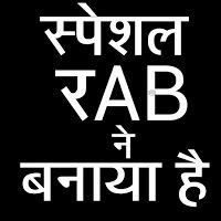 Latest Hindi English Mix CB Text Png Collection For Picsart Editing Swag Quotes, Boy Quotes, Jokes Quotes, Photo Quotes, True Quotes, Funny Quotes, Desi Quotes, Hindi Quotes, Punjabi Quotes