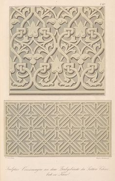 Sculptur Verzierung an dem Grabgebäude des Sultan Chairbeck zu Kairo - lacy design