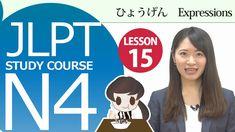 JLPT N4 Lesson 15-2 Japanese Basic Expressions【日本語能力試験】