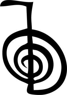 The Reiki Power symbol - Choku Rei Die-Cut Decal Car Window Wall Bumper Phone Laptop