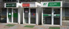 ATM JAPAN