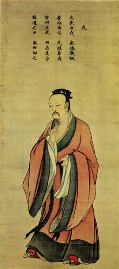 Chinese Emperor Yao. Color on silk, Song Dynasty. National Palace Museum