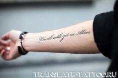 Татуировки надписи, тату надписи фото, фото татуировок надписей