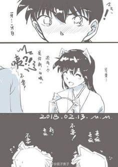 微博 Detektif Conan, Magic Kaito, Case Closed, Doujinshi, Neko, Detective, Comics, Anime, Couples
