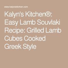 Easy lamb souvlaki recipe