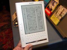 Parę słów o początkach technologii E Ink. Od czego się zaczęło?