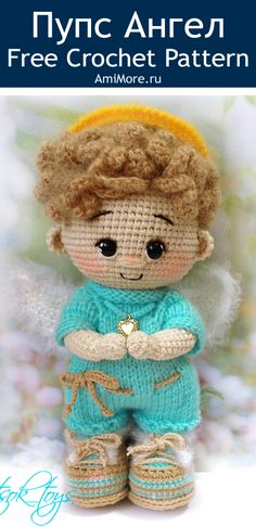Amigurumi Doll Pattern, Crochet Dolls Free Patterns, Crochet Doll Pattern, Doll Patterns, Free Crochet, Crochet Gifts, Stuffed Toys Patterns, Crochet Projects, Amigurumi Doll