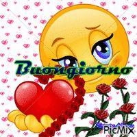Smiley Emoji, Good Morning Love, Beautiful Gif, Tweety, Make Me Smile, Diy And Crafts, Lily, Animation, Creative