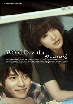 Korean actors Hyun Bin and Song Hye-kyo in Worlds Within
