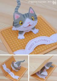 Image result for pop up cards template
