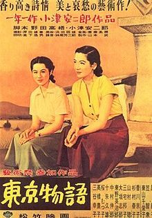 "Tokyo Story - 1953 - directed by Yasujiro Ozu ""...has appeared several times in the British Film Institute lists of the greatest films ever made."""