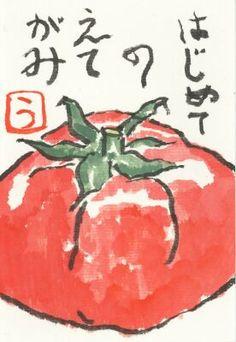 初めての絵手紙体験 ~ 絵手紙のポイント ~ - <<梅>>備忘録 ~Random Walk~ How to paint E-Tegami (text in Japanese)
