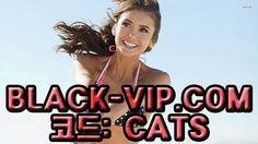 배트맨배팅㈜ BLACK-VIP.COM 코드 : CATS 배당흐름사이트 배트맨배팅㈜ BLACK-VIP.COM 코드 : CATS 배당흐름사이트 배트맨배팅㈜ BLACK-VIP.COM 코드 : CATS 배당흐름사이트 배트맨배팅㈜ BLACK-VIP.COM 코드 : CATS 배당흐름사이트 배트맨배팅㈜ BLACK-VIP.COM 코드 : CATS 배당흐름사이트 배트맨배팅㈜ BLACK-VIP.COM 코드 : CATS 배당흐름사이트