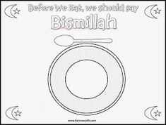 Karima's Crafts: Islamic Placemat and Worksheets - 30 Days of Ramadan Crafts