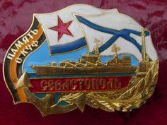 Знак Память о КЧФ Севастополь (2849236457) - Aukro.ua - крупнейший интернет-аукцион Украины. Безопасные покупки и продажи в интернете.