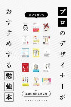 Web Design, Graphic Design Tips, Blog Design, Layout Design, Study Design, Poster Design Inspiration, Design Reference, Banner Design, Illustrator