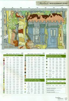 Gallery.ru / Фото #4 - Домики Прованса - mila010154 Le Point, Cross Stitching, Vintage World Maps, Diagram, Image, Provence, Keys, Houses, Color