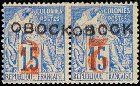 1892 Obock, 2 on 15c, surcharge inverted in pair with normal.