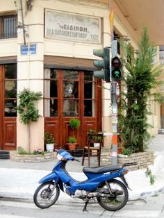 TO EIDIKON TAVERN IN PIRAEUS