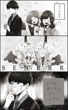 Vocaloid, Fan Art, Mystic Messenger, Art Pictures, Geek Stuff, Manga, Artist, Anime, Rain