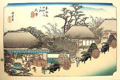 Оцу, Otsu, 大津, Токайдо, Tokaido, 東海道, Хонсю, Honshu Island, 本州, Япония, Japan, 日本