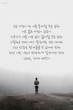 20170203091517_T8FRUzwY_yangmin2_20170203091515.jpg (1280×1920)