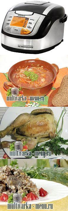 Рецепты для мультиварки Redmond Tacos, Menu, Ethnic Recipes, Food, Menu Board Design, Essen, Meals, Yemek, Eten