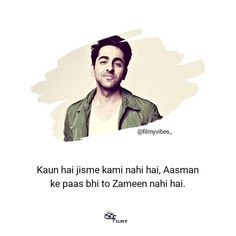 Poet Quotes, Study Quotes, Shyari Quotes, True Quotes, Hindi Quotes, Movie Quotes, Eyes Quotes Soul, Filmy Quotes, Bollywood Quotes