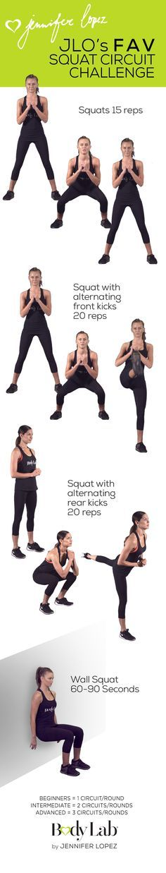We know you want in on Jennifer Lopez's favorite workouts. Check out her favorite Squat Circuit Challenge! #BeTheGirl