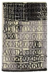 Kirsti Ilvessalo 1956, Sunnuntaipäivä Rya Rug, Mid Century Rug, Rug Inspiration, Interior Rugs, Textiles, Magic Carpet, Rugs On Carpet, Carpets, Floor Rugs
