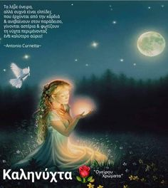 Alternative Treatments, Movies, Movie Posters, Good Night, Films, Film Poster, Cinema, Movie, Film