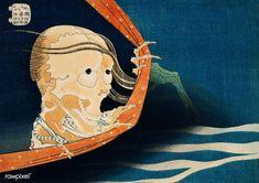 The Phantom of Kohada Koheiji - Katsushika Hokusai - Edo period Ukiyo-e Style, 1831 Japan Illustration, Japanese Prints, Japanese Art, Traditional Japanese, Japanese Yokai, Japanese Painting, Japanese Design, Vintage Japanese, Les Cents