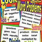 This poster* displays all of the key words to look for when solving a word problem. Students can refer to this poster, especially great to have dis...
