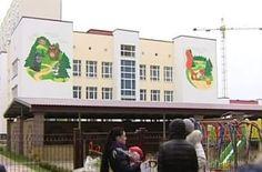 На Троєщині комунальний садок став приватним. Вартість відвідування звичайного дитячого садка у одному з мікрорайонів Троєщини у місті Києві становитиме 5 тисяч гривень. #time_ua #новини #Україна #Київ #новости #Украина #Киев #news #Kiev #Ukraine  #EU #Освіта