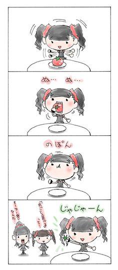 Yui and tomatoes are my OTP Moa Kikuchi, Yui, Metal Bands, Japanese Girl, Metal Art, Heavy Metal, Fangirl, Snoopy, Kawaii