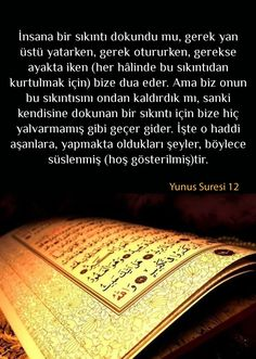 Allah Islam, Islam Quran, Hafiz, Quotations, Pray, Sayings, Words, Quotes, Lyrics