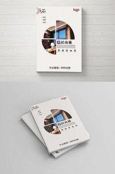 Brochure Folds, Brochure Cover Design, Graphic Design Brochure, Brochure Layout, Brochure Ideas, Creative Brochure Design, Design Poster, Book Design Layout, Book Cover Design
